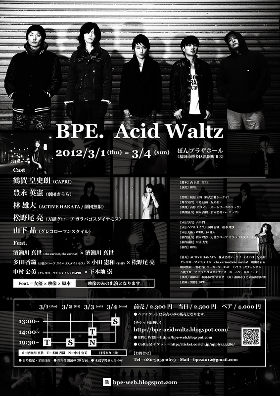 Acid Waltz