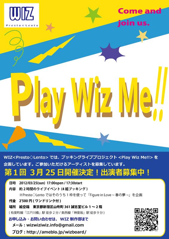 Play Wiz Me!
