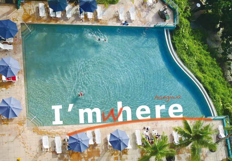 I'm (w)here