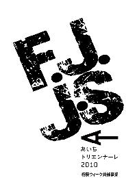 F・J・J・S