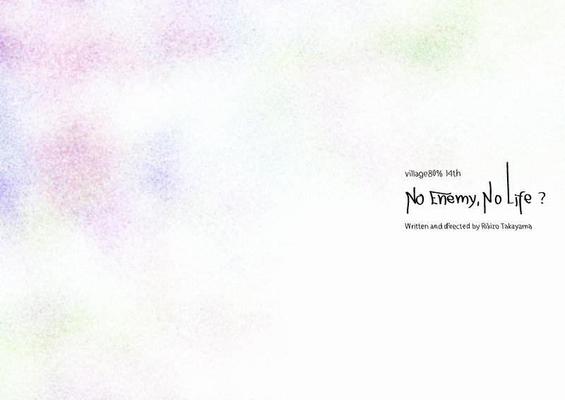 No Enemy, No Life?