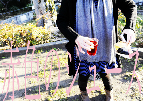 赤色のジュース