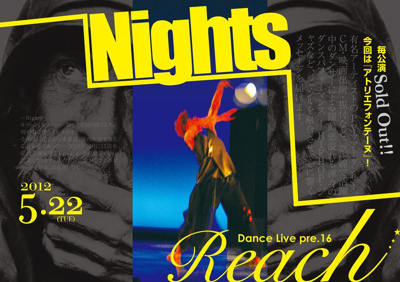 "DanceLive ""Reach""pre16 ~Nights~"