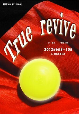 True revive