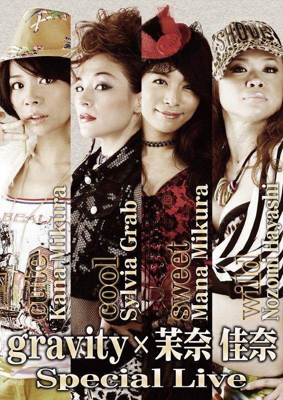 gravity × 茉奈 佳奈 Special Live in osaka