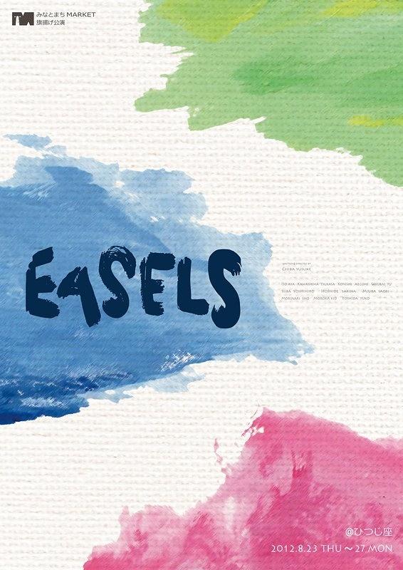 EASELS