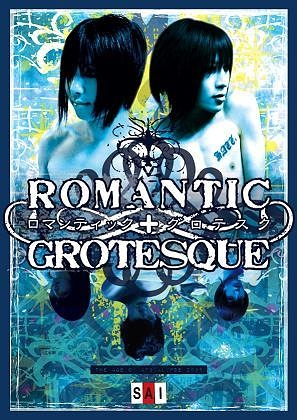 ROMANTIC+GROTESQUE