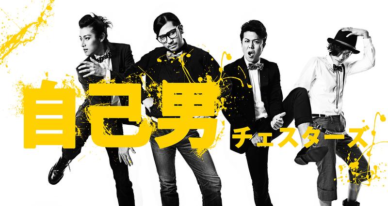 これで、ナツキマリ~みんな集まれサマーイベント2012!