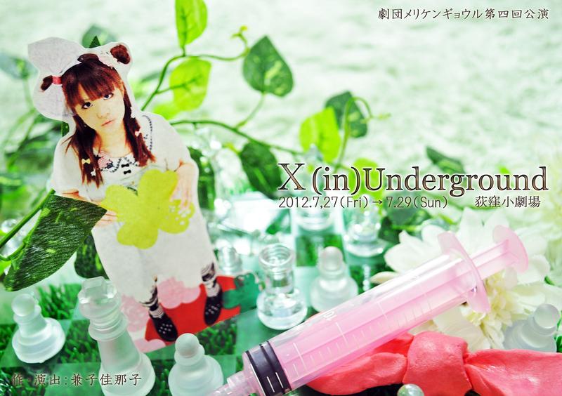 X (in)Underground