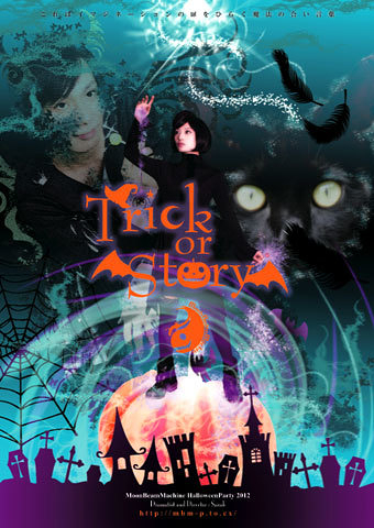 Trick or Story