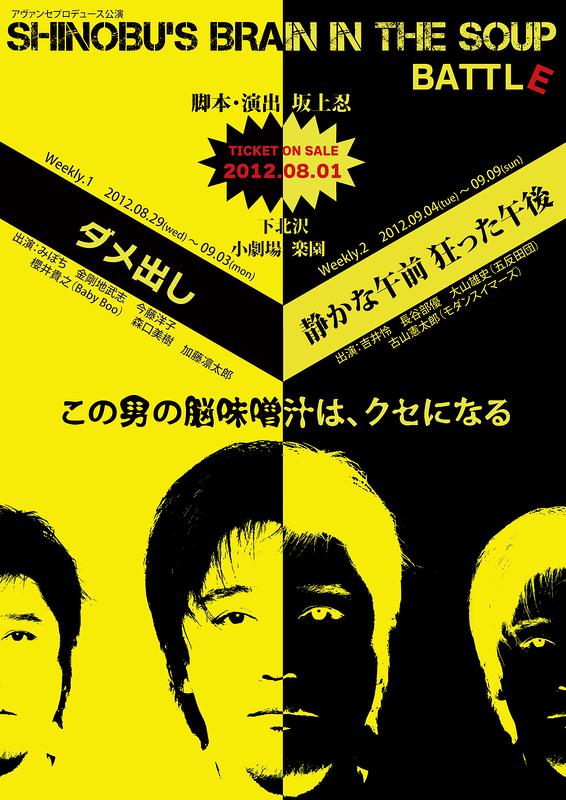 Weekly1【ダメ出し】