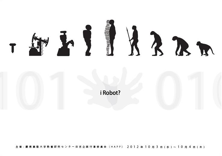 i Robot?