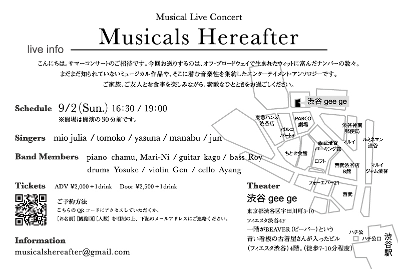 Musicals Hereafter