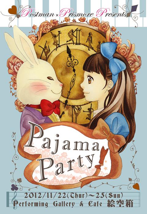 Pajama Party!