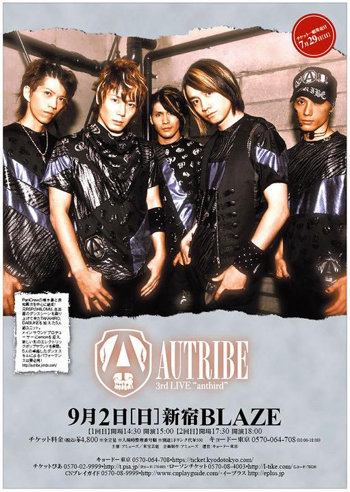 "AUTRIBE 3rd LIVE ""anthird"""