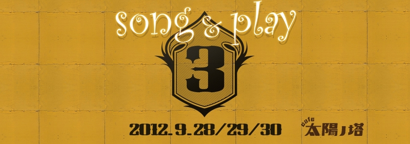 song&play 3 on cafe