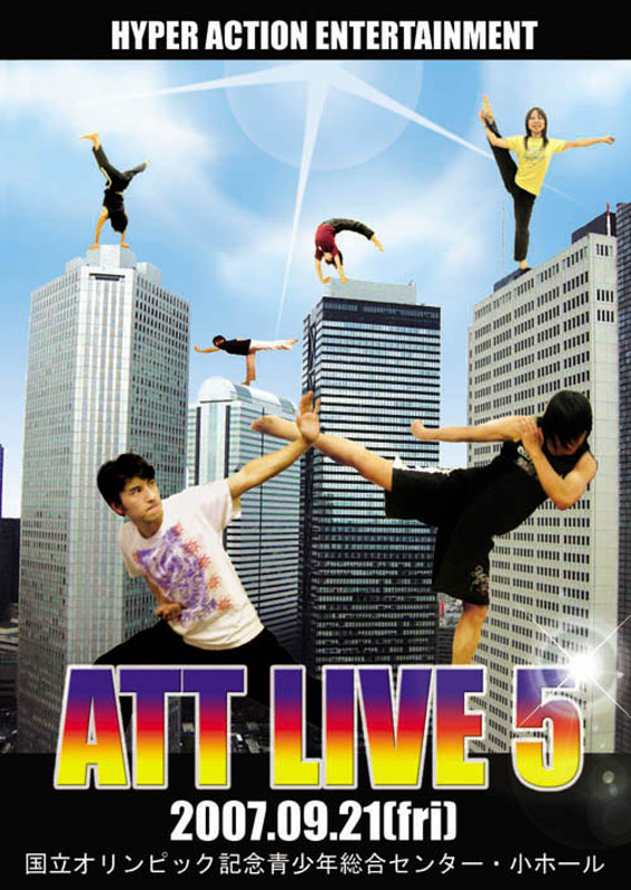 ATTLIVE5