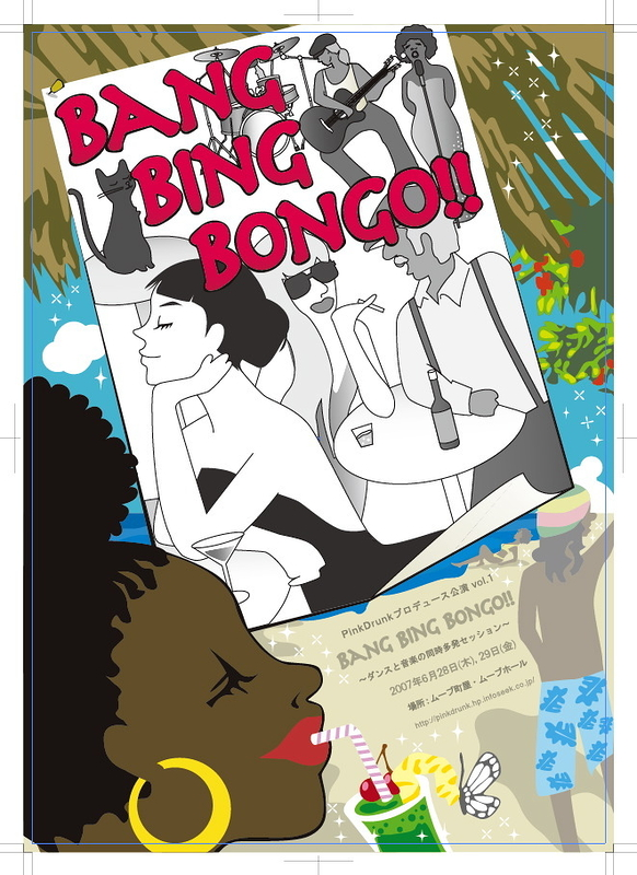 BANG BING BONGO!!