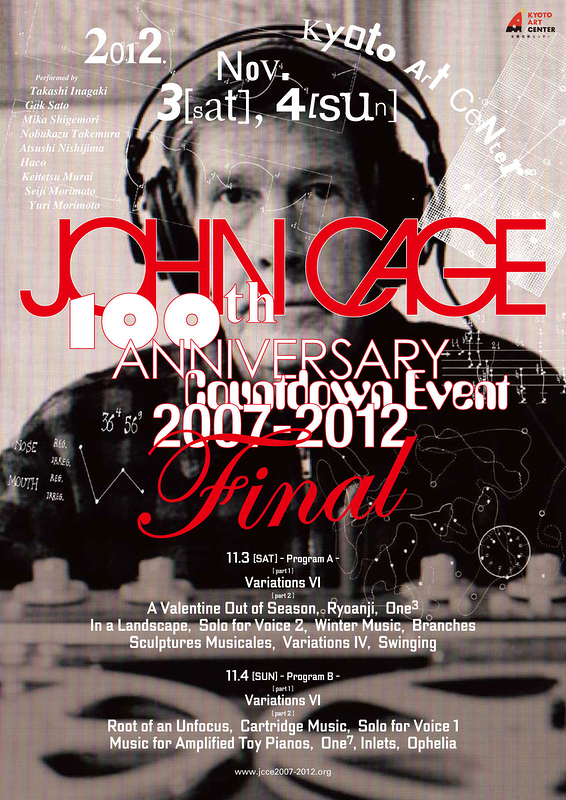 John Cage 100th Anniversary Countdown Event 2007-2012 / FINAL
