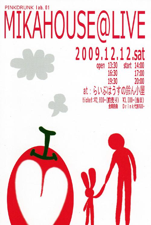 MIKAHOUSE@LIVE vol.2