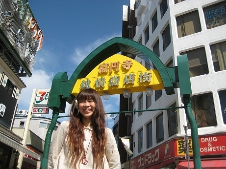 高円寺純情商店街でロミジュリ