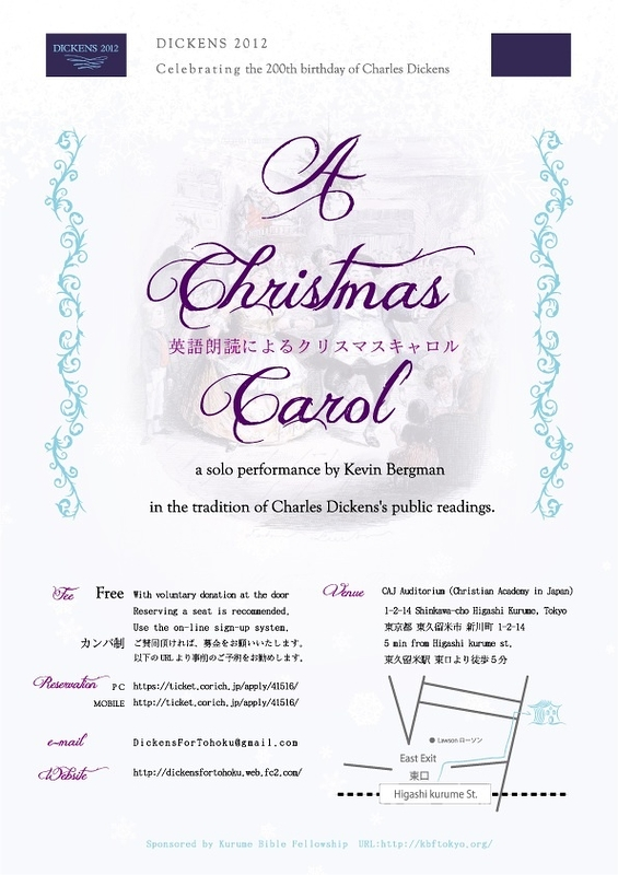 """Charles  Dickens reads """"A Christmas Carol""""  朗読劇「クリスマス・キャロル」"""