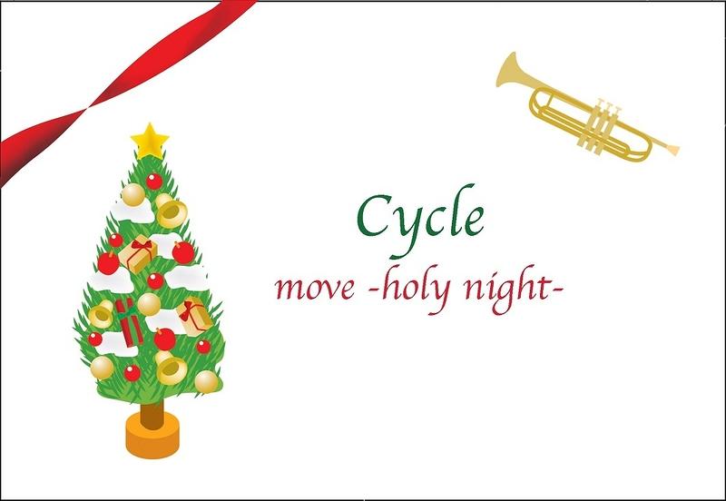 move-holy night-