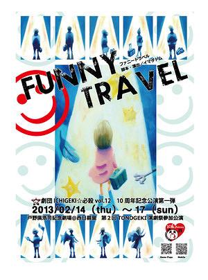 FUNNY TRAVEL