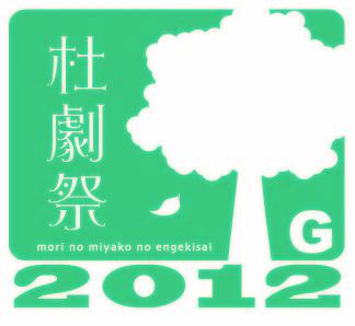 プログラムG「桜の樹の下には」