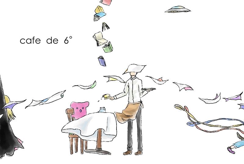 cafe de 6° 第一章 ~小さな幸せ~