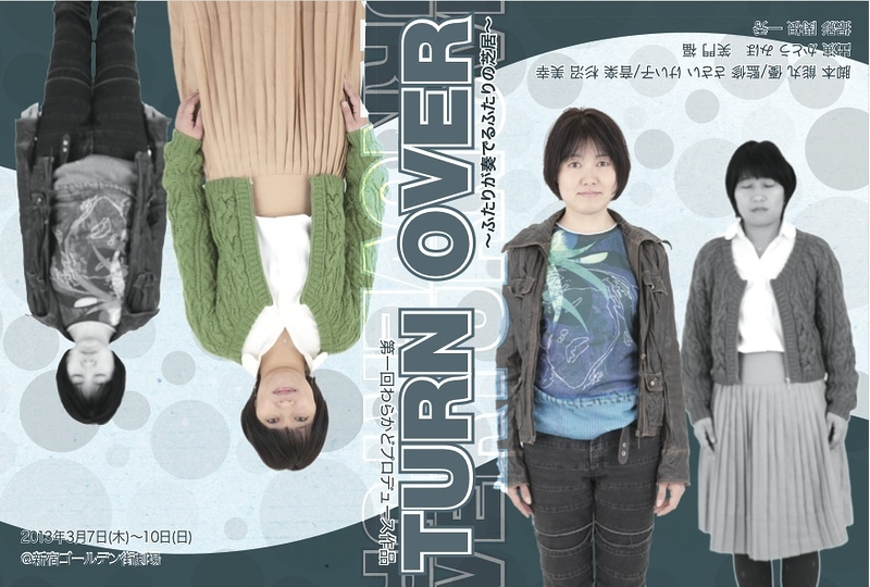 TURN OVER