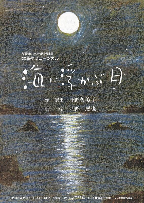 海に浮かぶ月