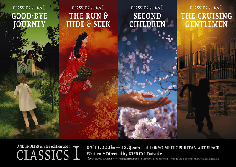 CLASSICS series vol.1