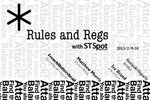 Rules and Regs with ST Spot