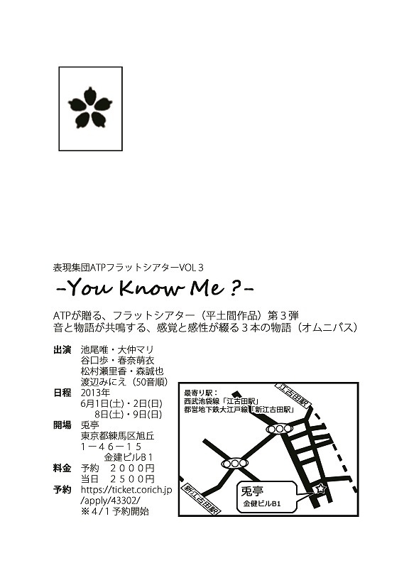 You Know Me?