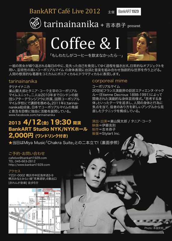 Coffee & I