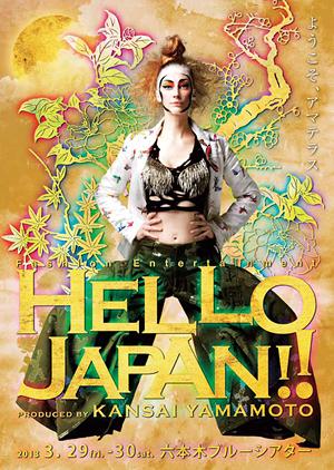 HELLO JAPAN!!  Produced by KANSAI YAMAMOTO