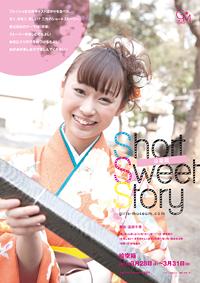 Short Sweet Story 卒業編
