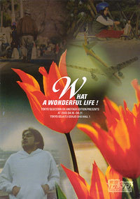 WHAT A WONDERFUL LIFE!(初演)