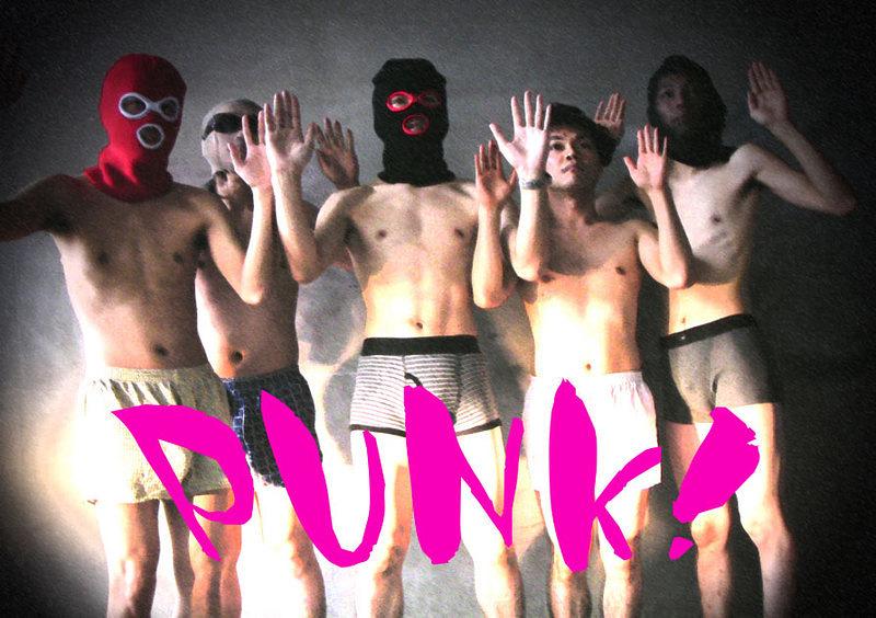 「PUNK!]