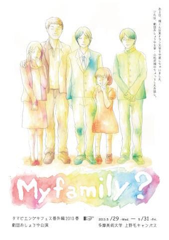 My family?