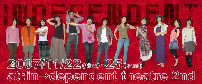 INDEPENDENT:07