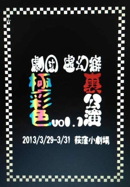 極彩色vol.1