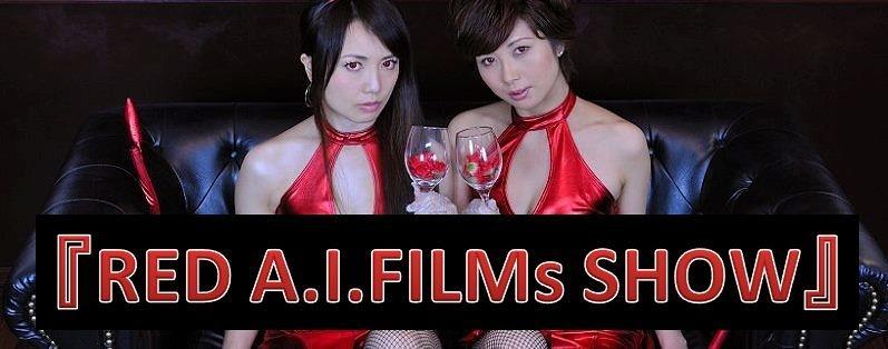 RED A.I.FILMs SHOW