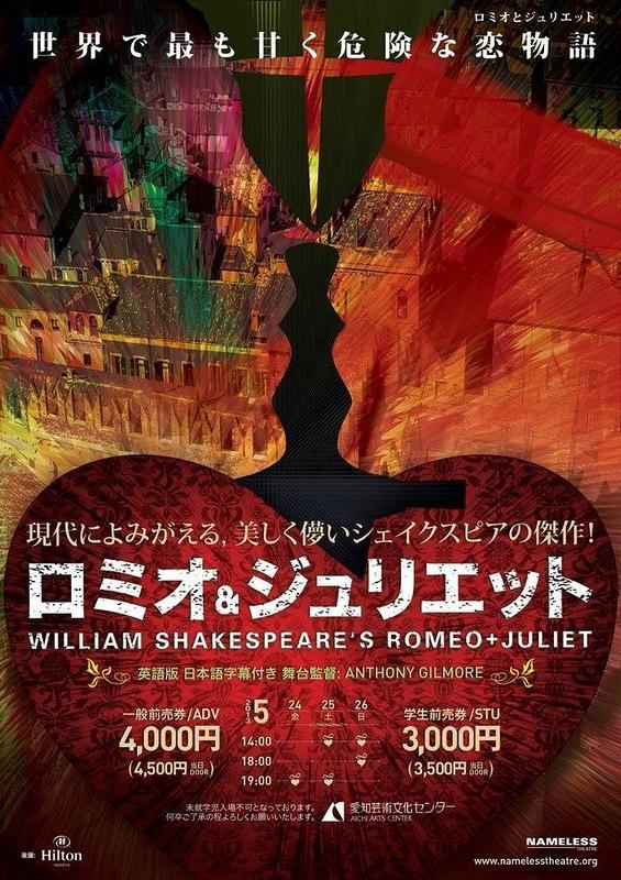 ロミオ&ジュリエット(英語版日本語字幕付)