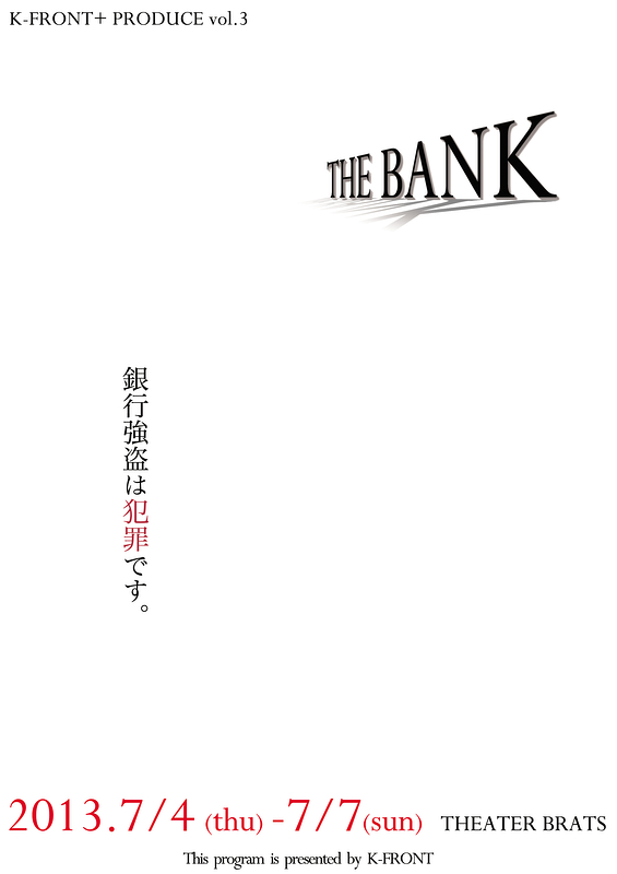 THE BANK