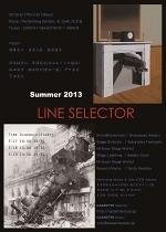 LINE SELECTOR