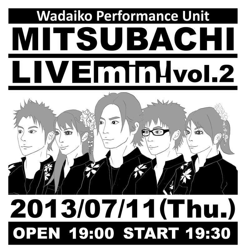 LIVE mini vol.2