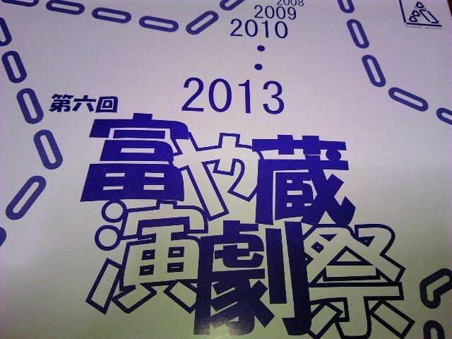 紙風船 / 葉桜