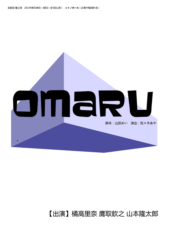 OMARU